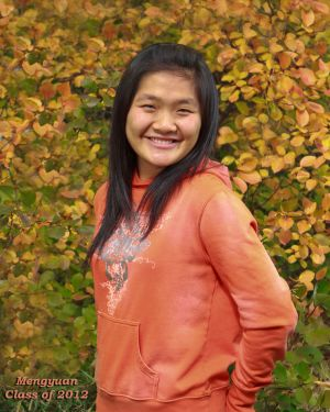 Mengyuan Class of 2012 Yearbook Selection